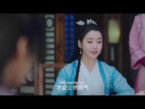 Clip: E04 Gong Yuanxiu Protects Shengyou from Family Punishment | Lovely Swords Girl 恋恋江湖 | iQIYI