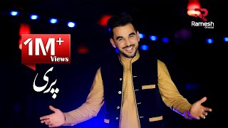 Hameed Popal - Pari Official Video Music