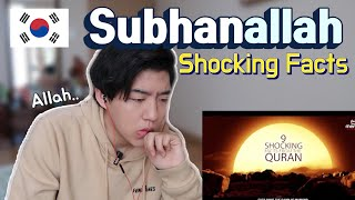 9 Shocking Facts From the Quran | Reaction
