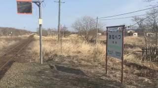 北海道無人駅☆JR根室本線☆姉別駅