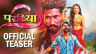 Parkiya परकिया Official Teaser Upcoming Marathi Movie 2019