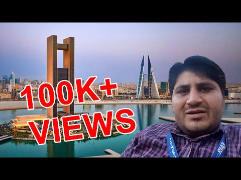 Find Jobs in Bahrain Visit Visa to Work Visa