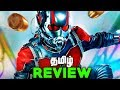 ANTMAN Tamil Movie REVIEW and Easter Eggs தமிழ்