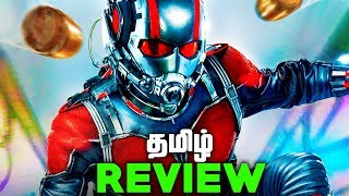 ANTMAN Tamil Movie REVIEW and Easter Eggs (தமிழ்)