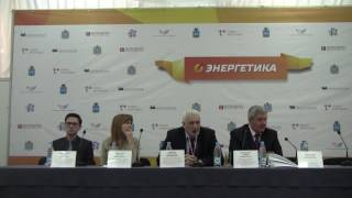 Семинар для руководителей и специалистов по охране труда-Самара  16.02.2017