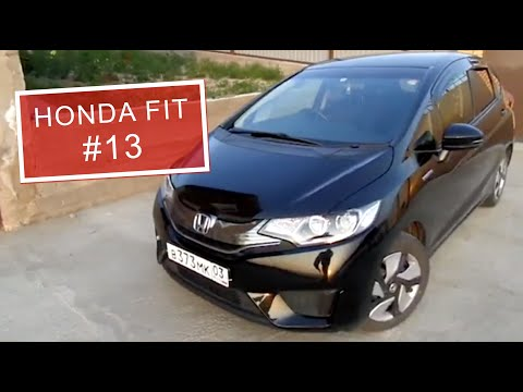#13 Все о Honda Fit 2014 года! Что за машина на самом деле?