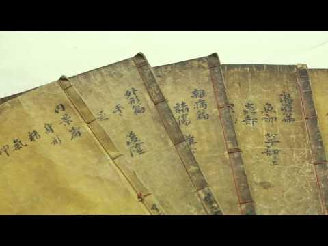 [Korea Culture]the best medical book in East Asia, Donguibogam  SP