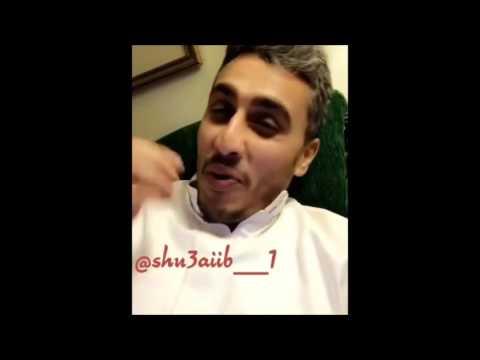 سناب سوار الشعيب في عمان  / الامور طيبة  /رواية الشباب