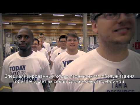 Фильм TOMRA Sorting Solutions - сортировка пищевых продуктов. Русские субтитры