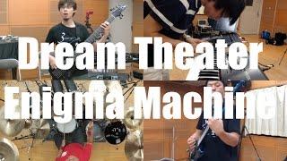 Enigma Machine / Dream Theater (Full Band Cover)