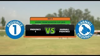 EXPERT PRIME MINISTER CUP 2076 || PROVINCE 1 VS KARNALI PROVINCE || AP1HD || 1ST INNING