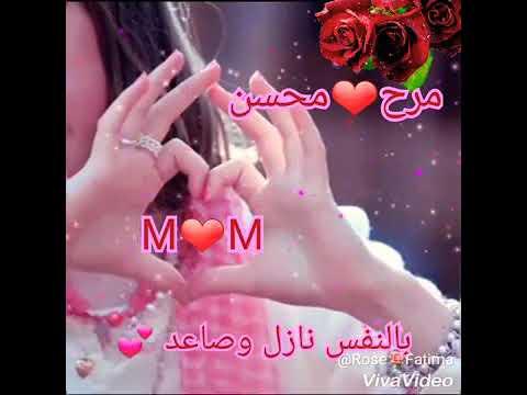 اغنيه عن اسم محسن Youtube