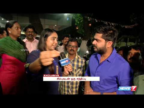 Simbu opens up about his comeback in Vaalu movie  | Super Housefull | News7 Tamil |