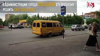 Остановки во Владикавказе