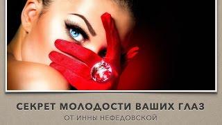 видео Первые морщины на лице - как вернуть коже молодость