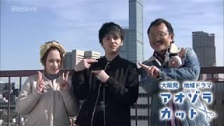 ここが俺のパリや! 西成の空は世界にツナガル ▽アオゾラカット DVD 商...