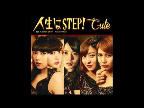 Cute  Jinsei wa STEP!  instrumental  s