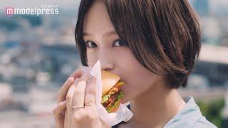 YouTube動画:山本彩、ソロ活動後初のCM出演 「愛なんていらない」がCM曲に モスバーガー「がんばるあのひと篇」