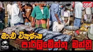 Balumgala | 27-05-2016