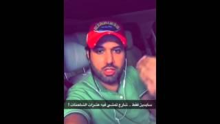حادث الفتيات الكويتيات - جسر ام الهيمان