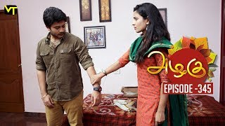 Azhagu - Tamil Serial | அழகு | Episode 345 | Sun TV Serials | 05 Jan 2019 | Revathy | Vision Time