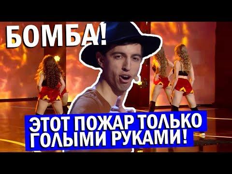 РЖАЧ! Чумовая пародия ПОРВАЛА зал - подкат к Поляковой ДО СЛЁЗ