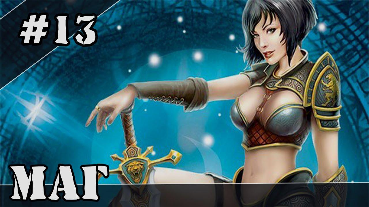 Прохождение King's Bounty: Принцесса #13 Огненный маг (Маг, невозможный, без потерь)