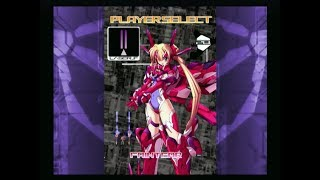 TRIGGERHEART EXELICA ENHANCED (PS2) / 初回プレイ