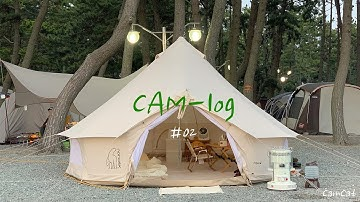 몽산포 오토캠핑장 감성캠핑💛 | 포메라니안 애견 캠핑 | 노르디스크 아스가르드 피칭 방법 | 캠핑 요리 8가지 추천
