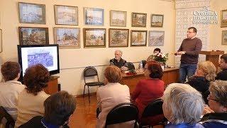Две выставки, посвященные русской усадьбе, открылись в музее Н. А. Добролюбова в Нижнем Новгороде