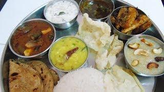 Lunch Menu Recipe - Indian Special Veg Lunch Menu Ideas in Tamil - Chettinad Lunch Menu Recipes