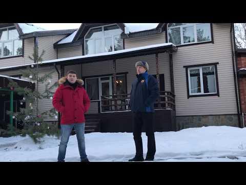 видео: Дом 200м2 из СИП-панелей. Отзыв владельца после 2-х лет проживания. Урал-Каркас.