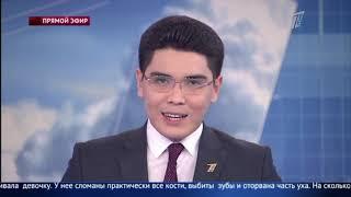 Главные новости. Выпуск от 18.02.2019