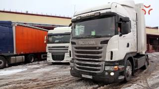 WMS решения для склада от компании Ligistix | www.sklad-man.ru |
