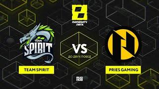 Team Spirit vs PRIES Gaming, Лига Париматч, bo3, game 1 [Jam \u0026 Maelstorm]
