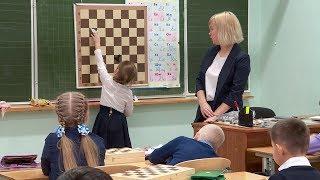 В шахматном клубе «Дебют» – новый тренер