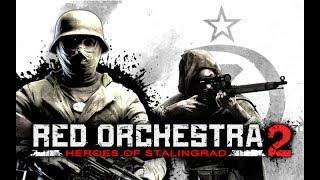 Приключения Красного Оркестра 2 #1