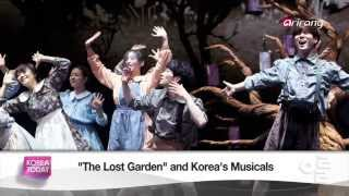 Korea Today - Rising popularity of Korea's oroginal musicals 국내 창작뮤지컬의 현황