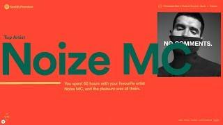 Детальный анализ и реальный смысл песни Noize MC - В темноте (EP NO COMMENTS)