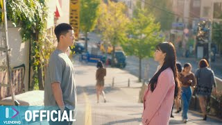 Cover images [MV] 김필 - 그때 그 아인 [이태원 클라쓰 OST Part.6 (ITAEWON CLASS OST Part.6)]