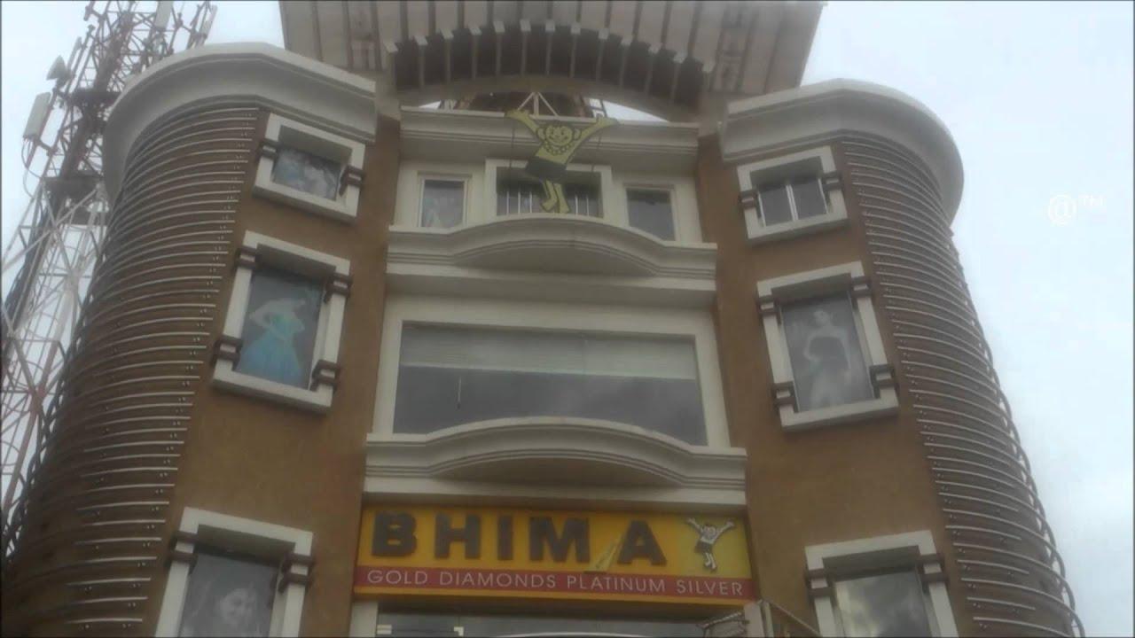 Bhima Jewellers Bangalore Youtube