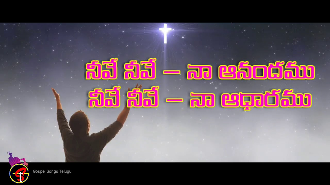 Latest telugu christian song 2019 || Sumadhura swaramula || Hosanna ministries latest songs 2019