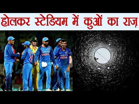 India vs Australia 3rd ODI: Holkar Stadium have many wells under Ground,know why?   वनइंडिया हिंदी