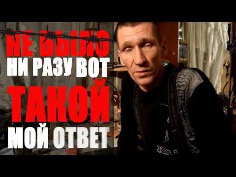 Хохол, а Секс с петухом? Тюрьма, зона\Khokhol, and Sex with a cock? Russian prisoners prisoner!