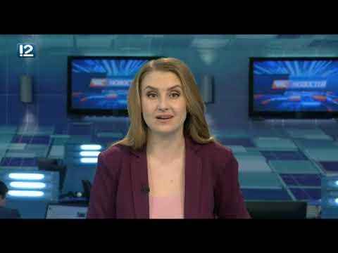 Омск: Час новостей от 15 апреля 2019 года (11:00). Новости