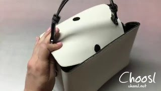 Кожаная белая женская сумка — Choosl