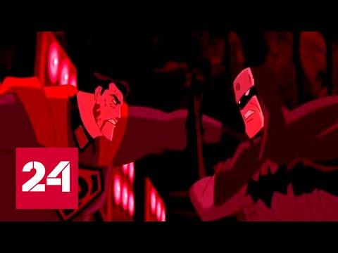 """Бэтмен в ушанке, Сталин и советский Супермен - реакция на """"Красного сына"""". 60 минут от 18.12.19"""