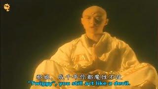 SOCIETY AND Monk - Magical and Mystical Movie Hong Kong - China
