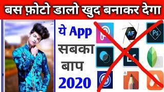 photo editing apps 2020  best photo editor in 2020 photo banane wala App 2020 