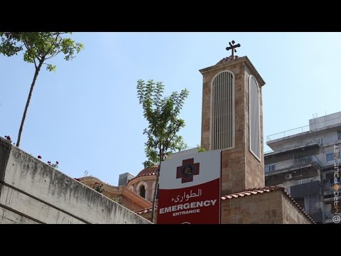 Saint George Hospital in Beirut